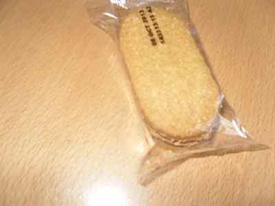 Nairn's Biscuit Breaks
