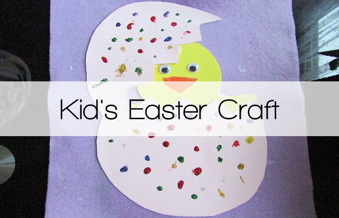 Kid's Easter Crafts – Easter Card